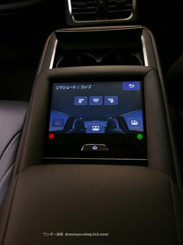 LexusLS500hvL41.jpg