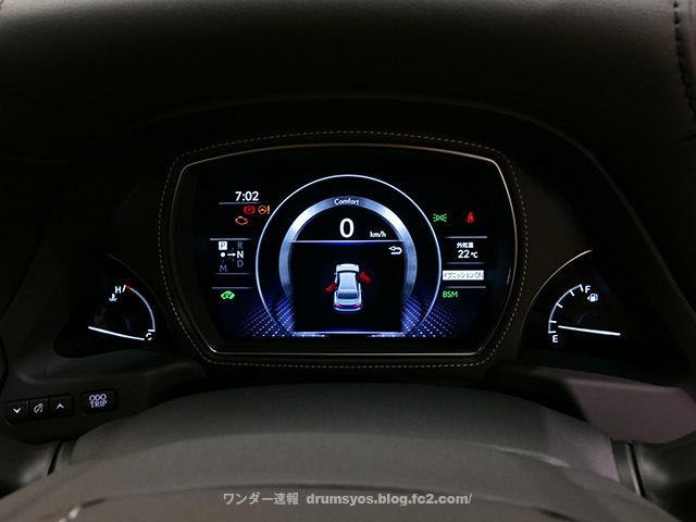 LexusLS500hvL50.jpg