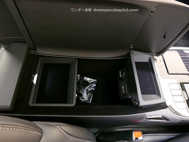 LexusLS500hvL55.jpg