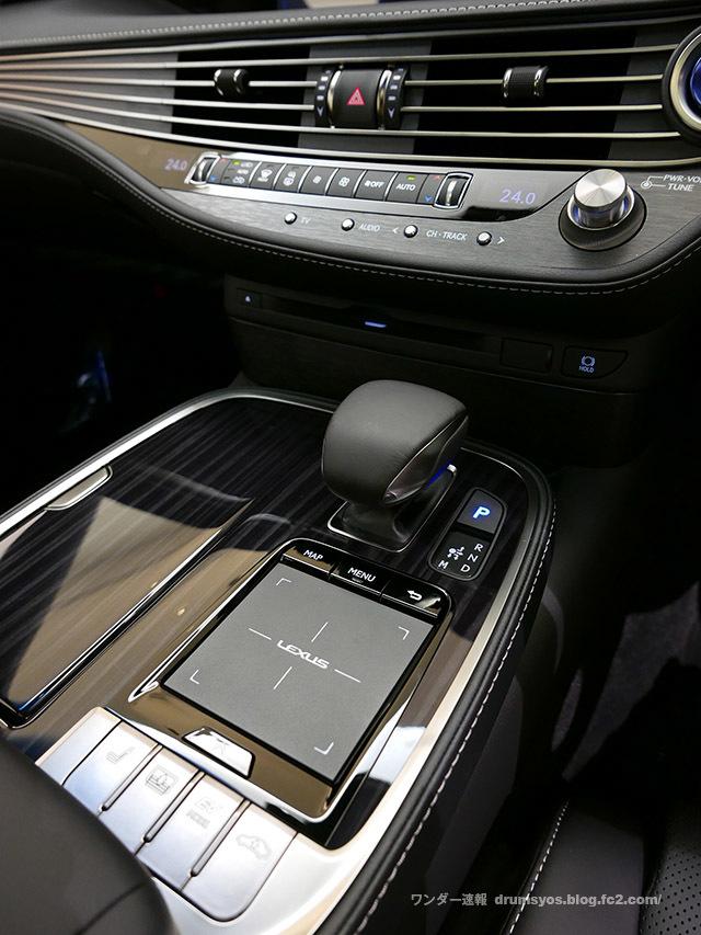 LexusLS500hvL58.jpg