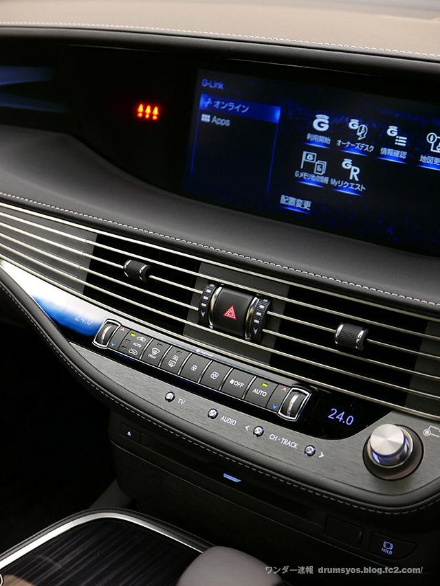 LexusLS500hvL59.jpg