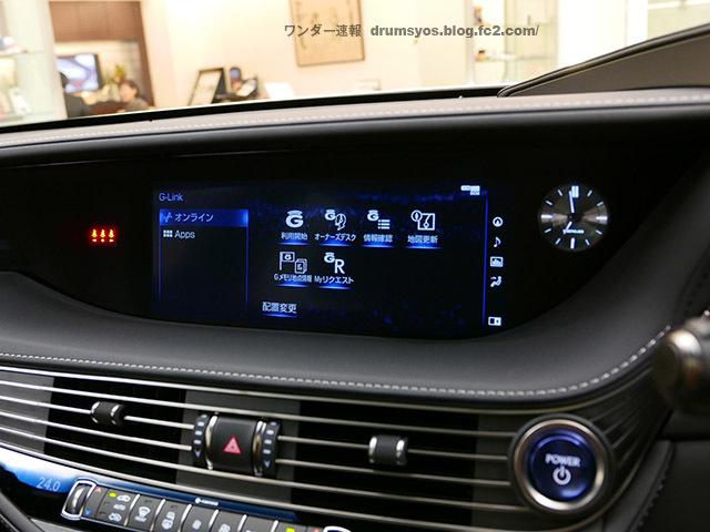 LexusLS500hvL63.jpg