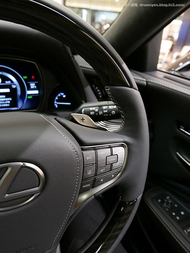LexusLS500hvL66.jpg