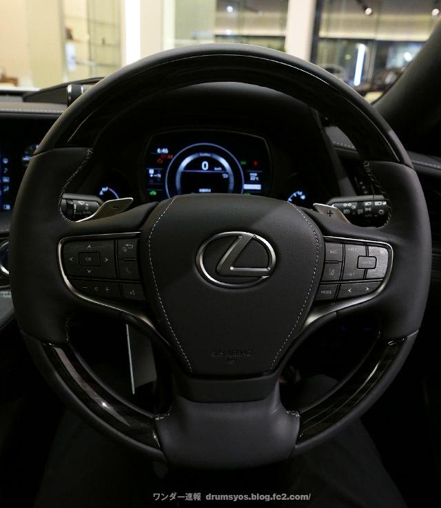 LexusLS500hvL67.jpg