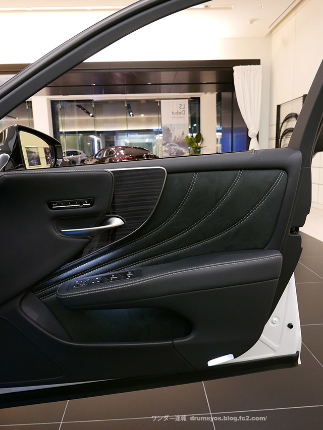 LexusLS500hvL75.jpg
