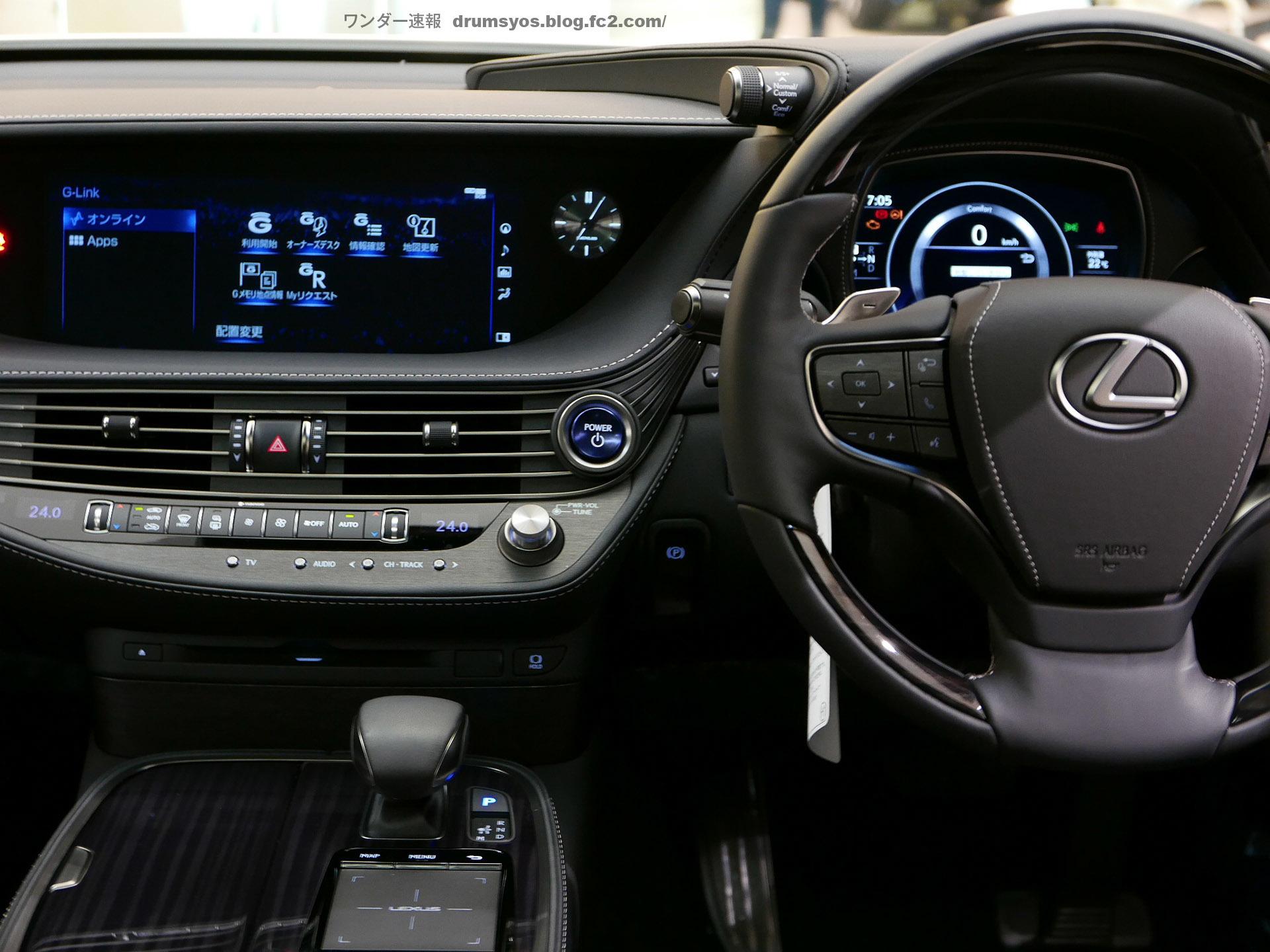 LexusLS500hvL77.jpg