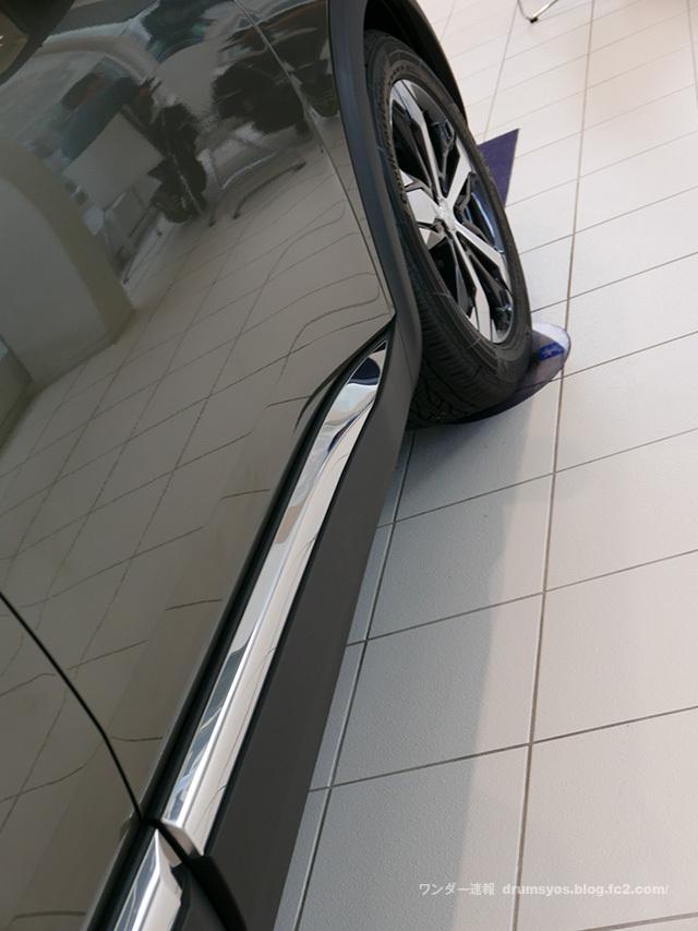 Peugeot5008_11.jpg