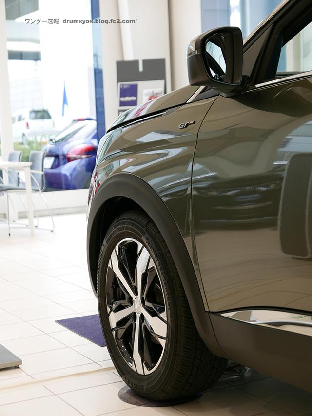 Peugeot5008_13.jpg