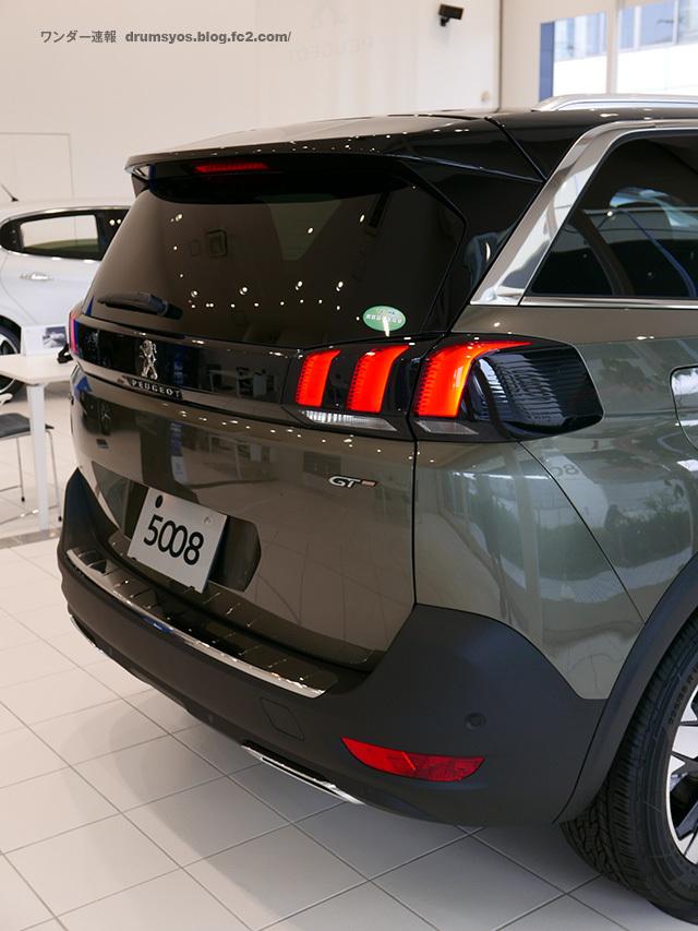 Peugeot5008_17.jpg