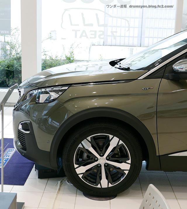 Peugeot5008_19.jpg