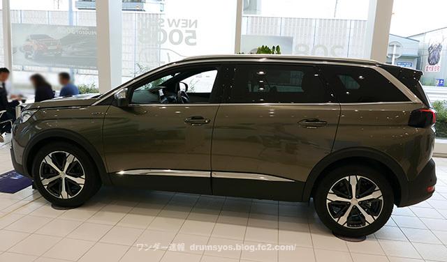 Peugeot5008_21.jpg