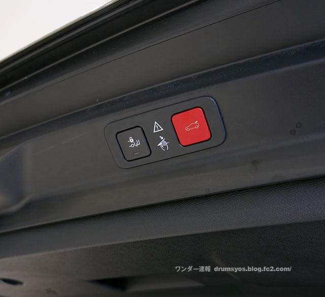 Peugeot5008_27.jpg