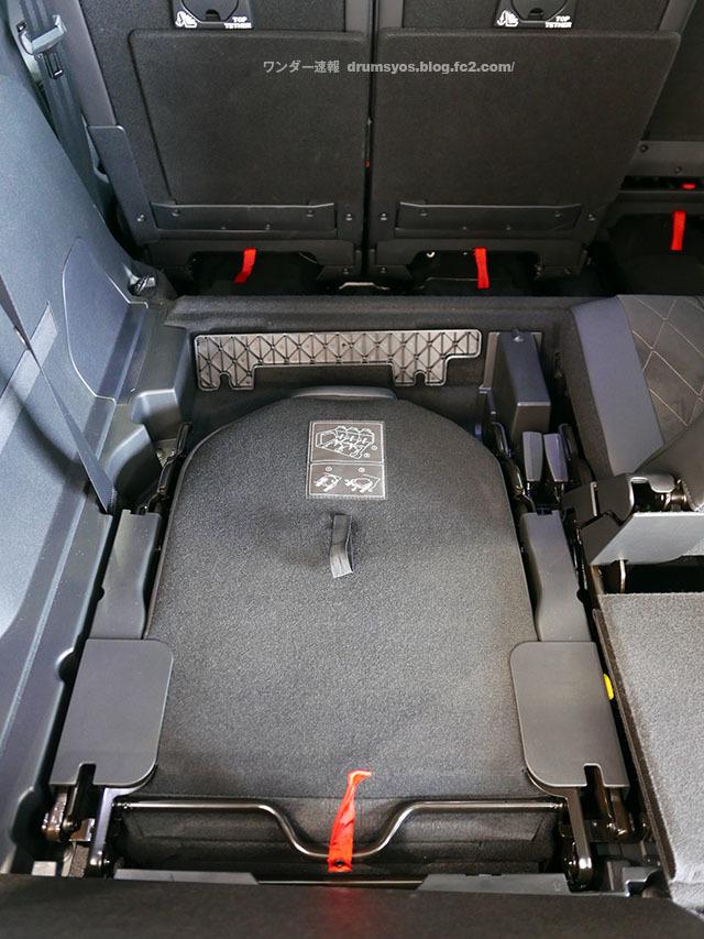 Peugeot5008_29.jpg