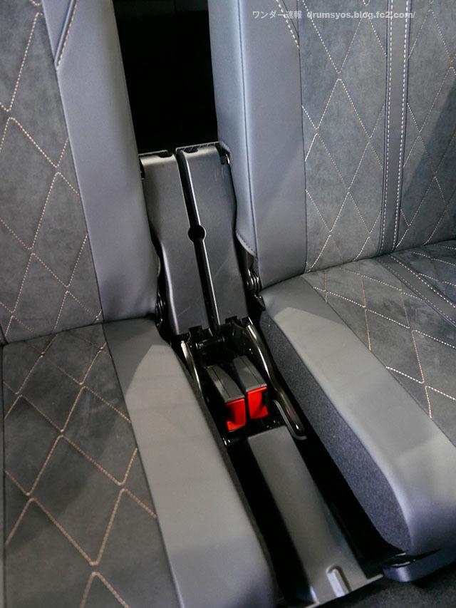 Peugeot5008_32.jpg