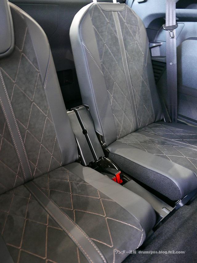 Peugeot5008_33.jpg