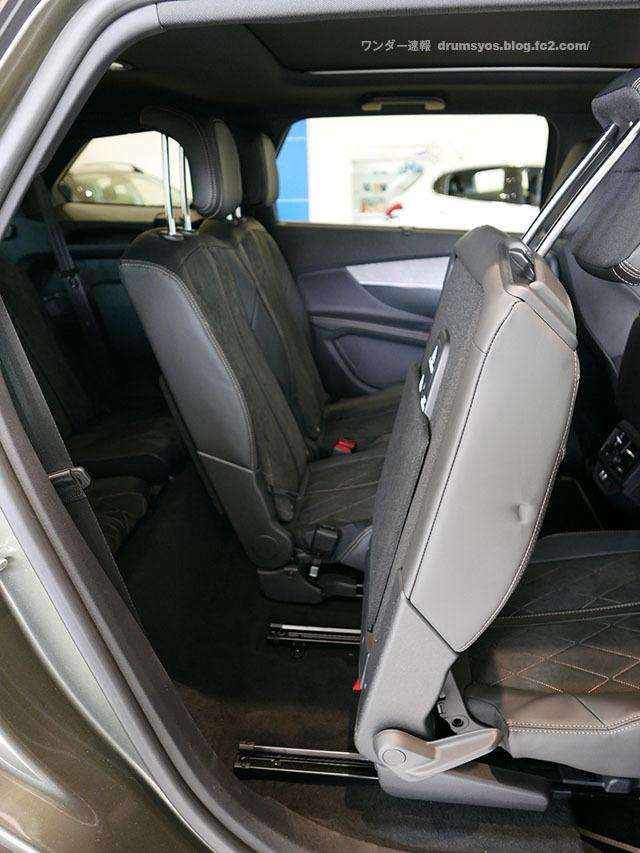 Peugeot5008_37_2017121307061680c.jpg