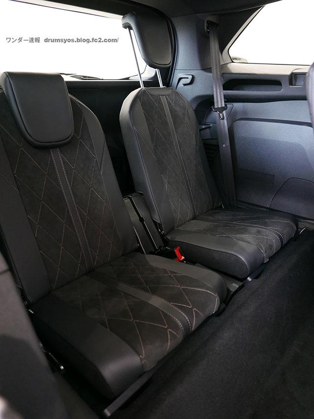 Peugeot5008_38.jpg