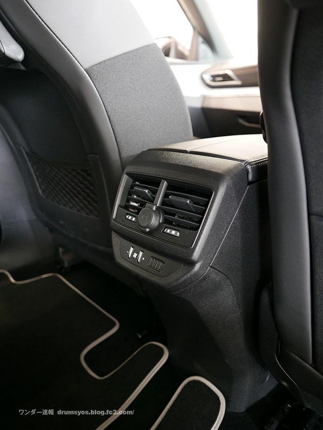 Peugeot5008_43.jpg