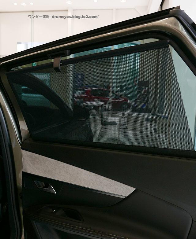 Peugeot5008_45.jpg