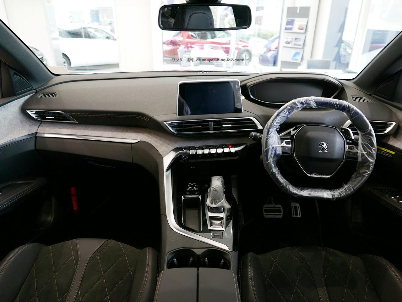 Peugeot5008_48.jpg