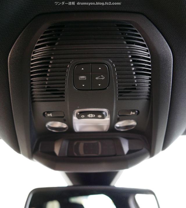 Peugeot5008_50.jpg