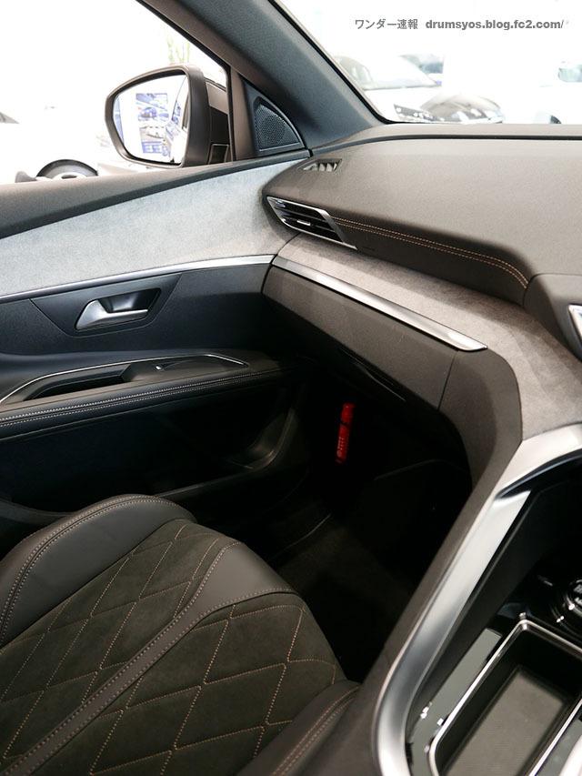 Peugeot5008_52.jpg