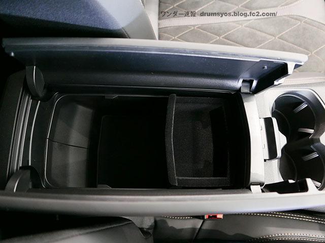 Peugeot5008_53.jpg