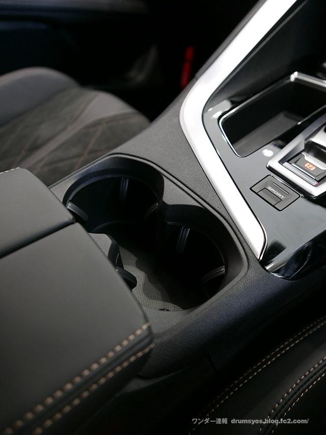 Peugeot5008_55_20171025061849258.jpg