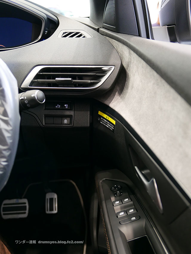 Peugeot5008_58.jpg
