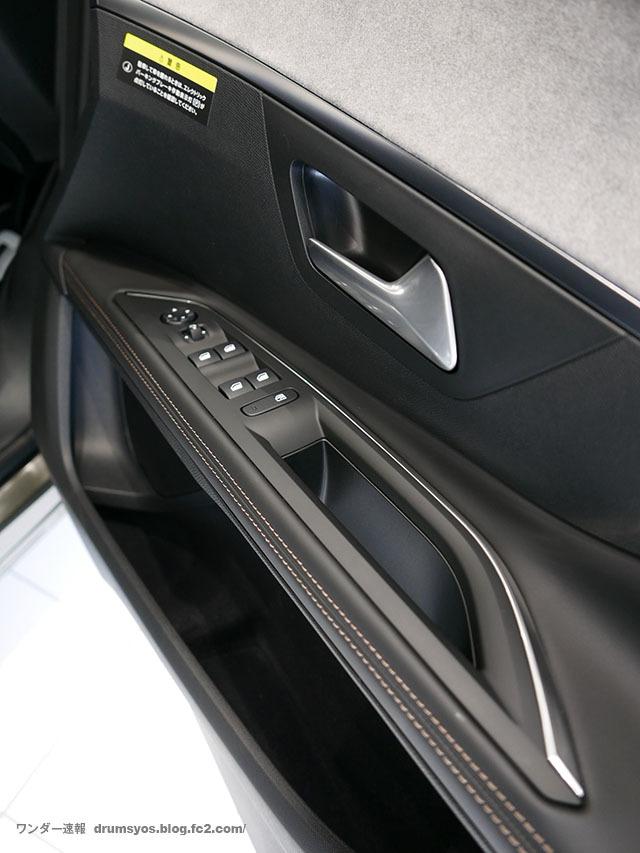 Peugeot5008_63.jpg