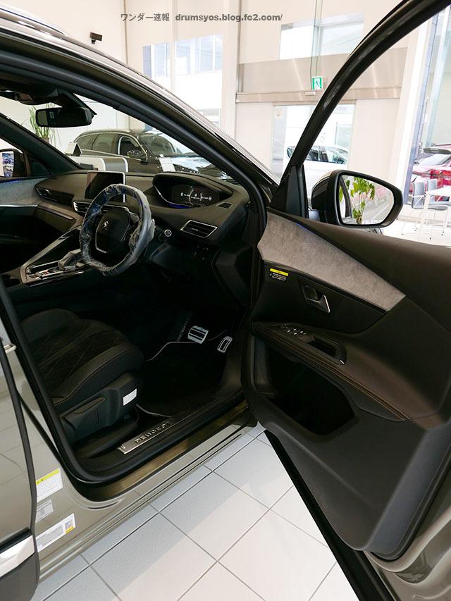 Peugeot5008_66.jpg