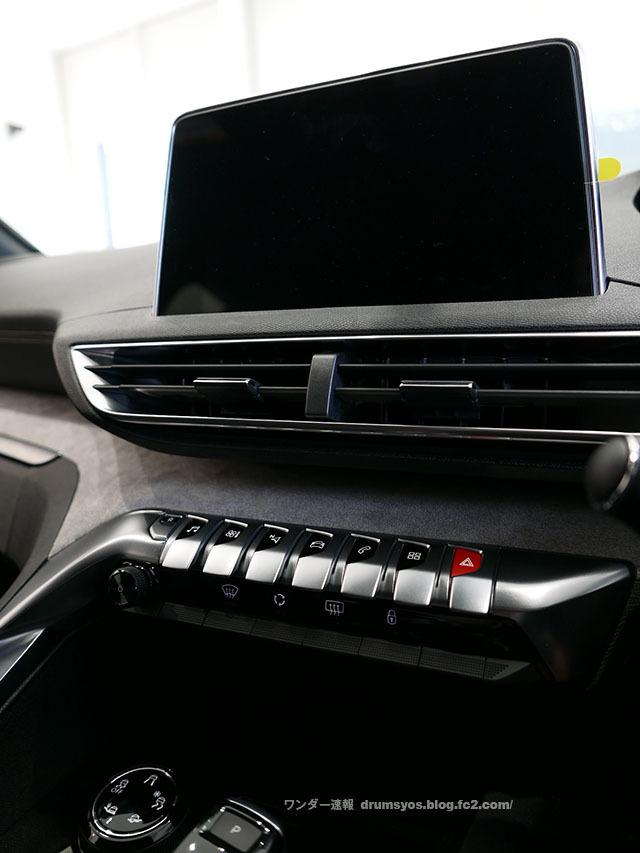 Peugeot5008_69.jpg