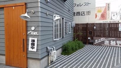 20170909_165743.jpg