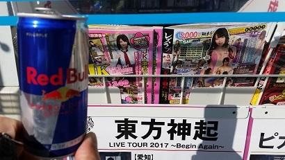 20171103_090930.jpg