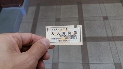 20171109_115653.jpg