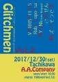 20171230_a4.jpg