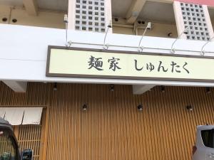 IMG_6789.jpg