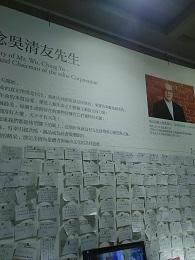 DSC_0058 (5)誠品書店
