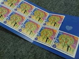 DSC_2045AIR切手