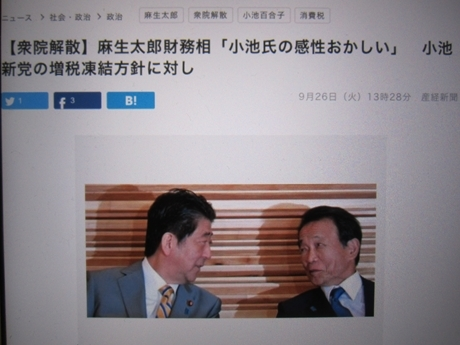IMG_67932012_easter_kashiwa_easterkashiwa.jpg