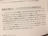 スマートブック1