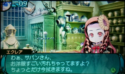 shishito_talk2.jpg