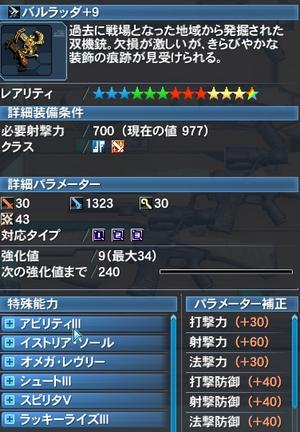 fc2_k_3137.jpg