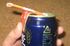 お化けの笛 作り方9