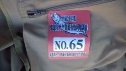 IMGP3215.jpg