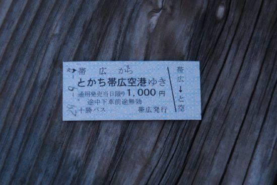 171114.jpg