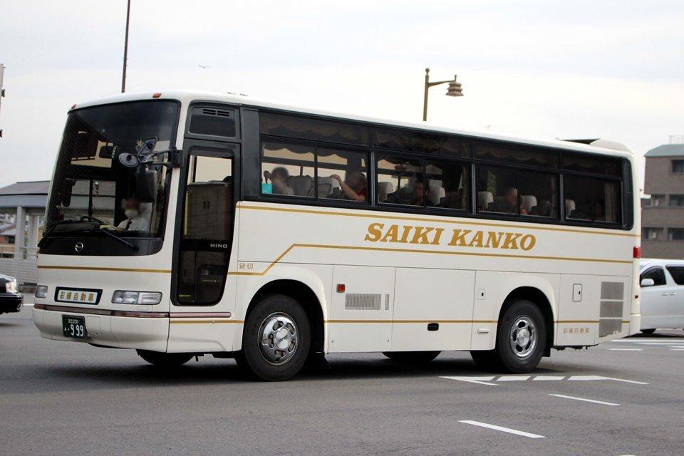 彩輝自動車 あ999