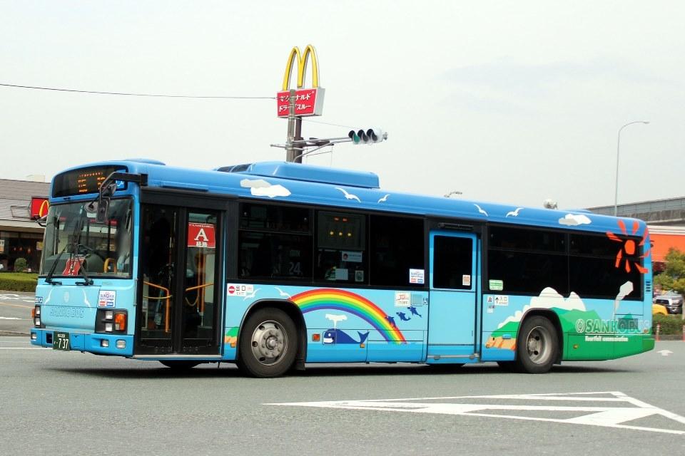 産交バス か737