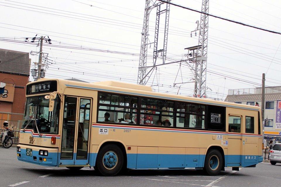 阪急バス 2657