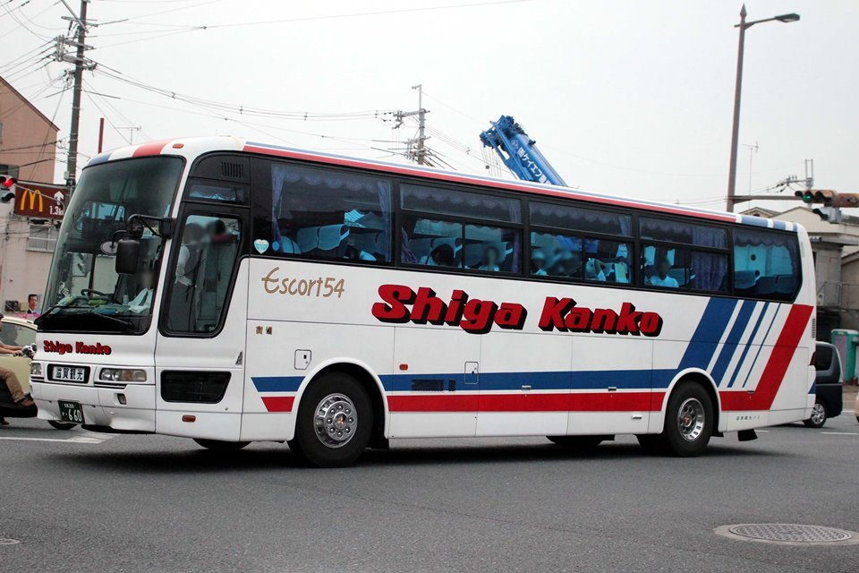 滋賀観光バス か660
